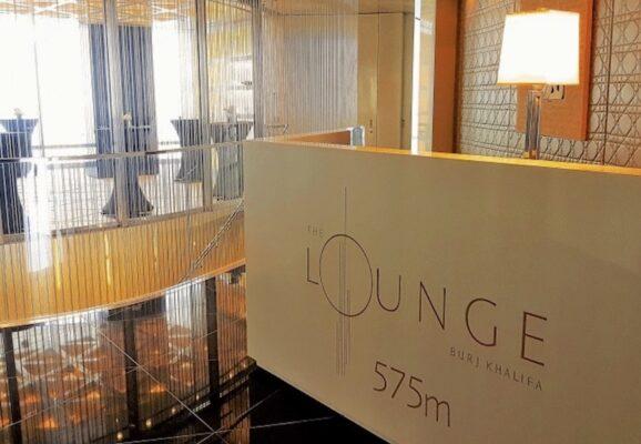 Burj Khalifa The Lounge