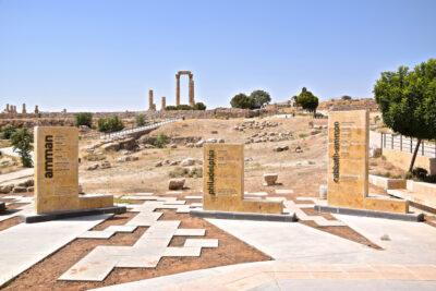 Citadelle d'Amman, témoin du passé de la ville