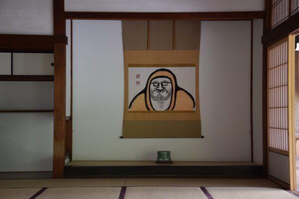Intérieur d'un temple à Arashiyama