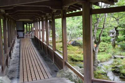 Tenryu-Ji à Kyoto