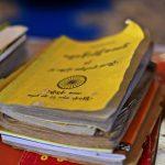 Livre bouddhique
