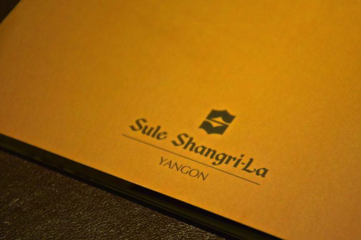 Sule Shangri-La à Rangoun
