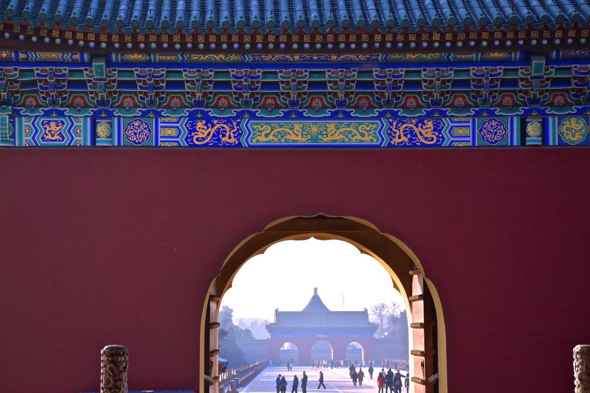 Pékin - Entrée du parc du temple du Ciel