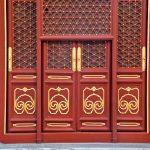 Temple de Yonghe à Pékin