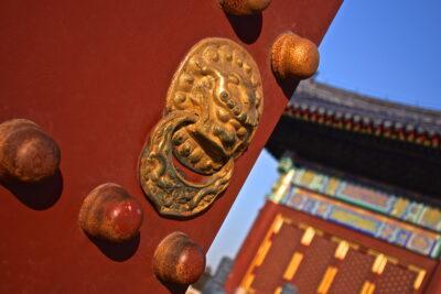 Temple du Ciel - Beijing