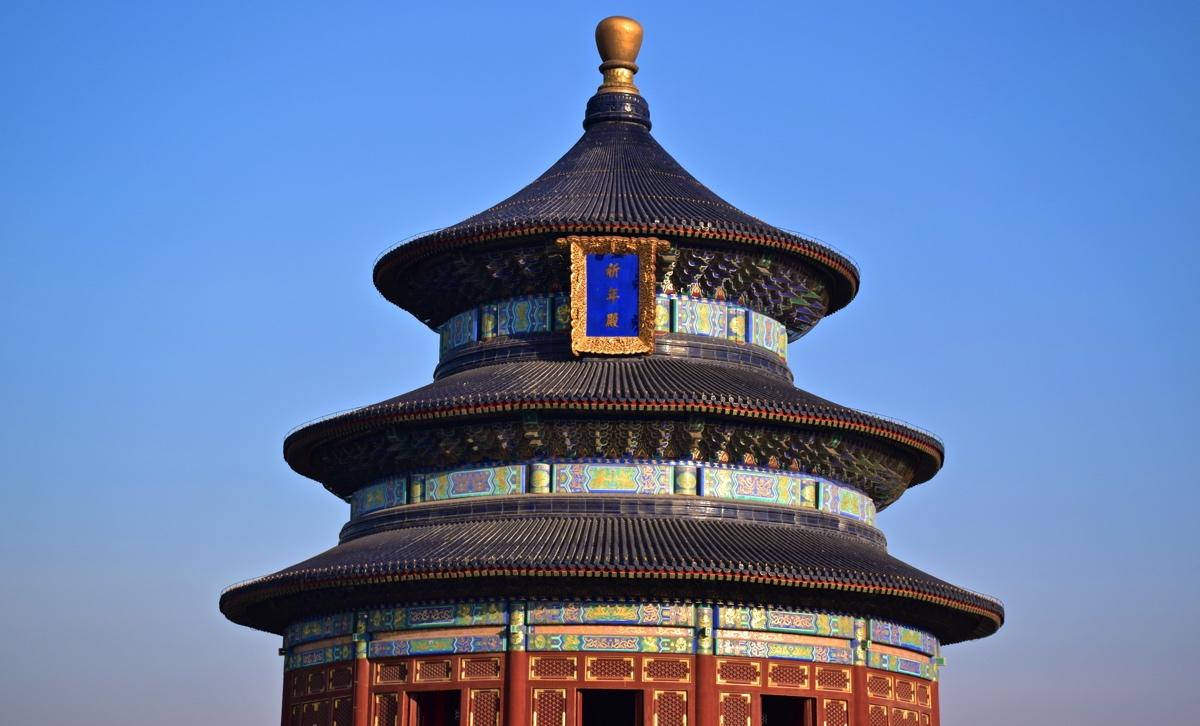 24 heures à Pékin