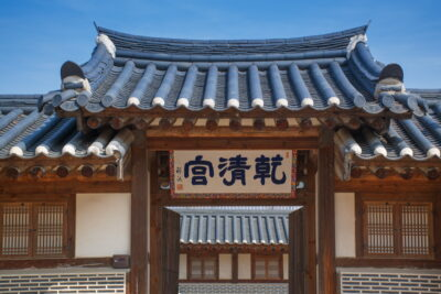 Architecture traditionnelle de la Corée du Sud