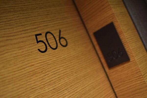 Chambre 506