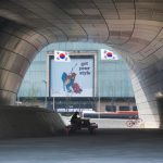 Dongdaemun Design Plaza - Séoul