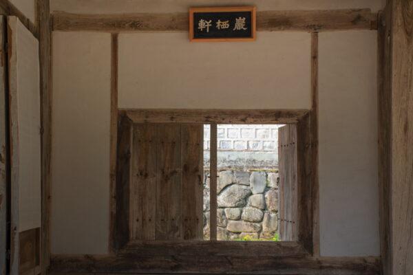 Dosan Seowon - école confucéenne