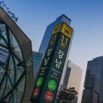Gangnam - Séoul