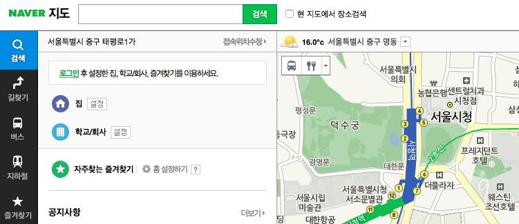 datation était le plus facile Naver