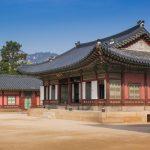 Bâtiment d'un palais de Séoul