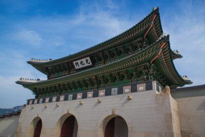Porte d'un palais de Séoul