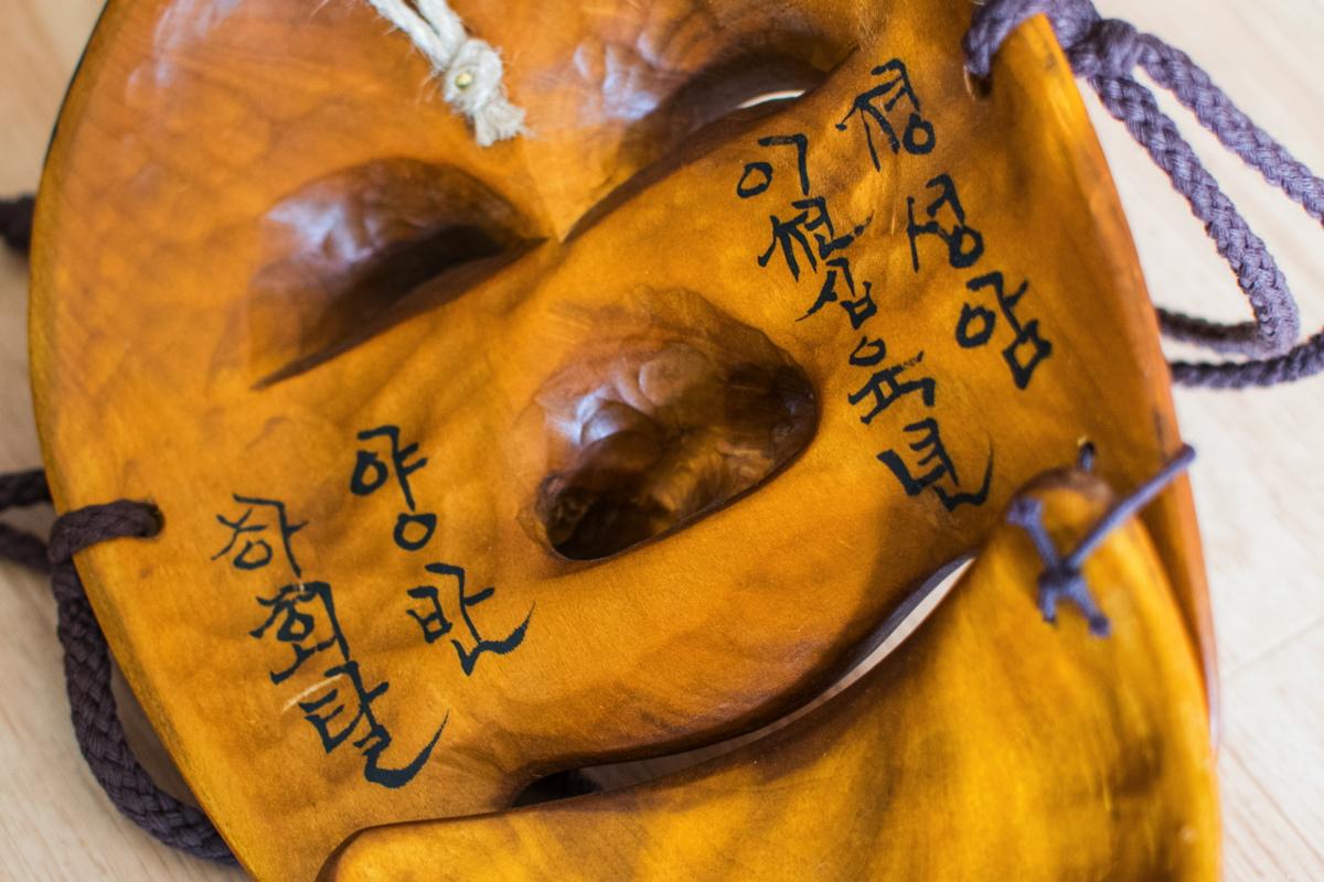 Inscription au dos du masque