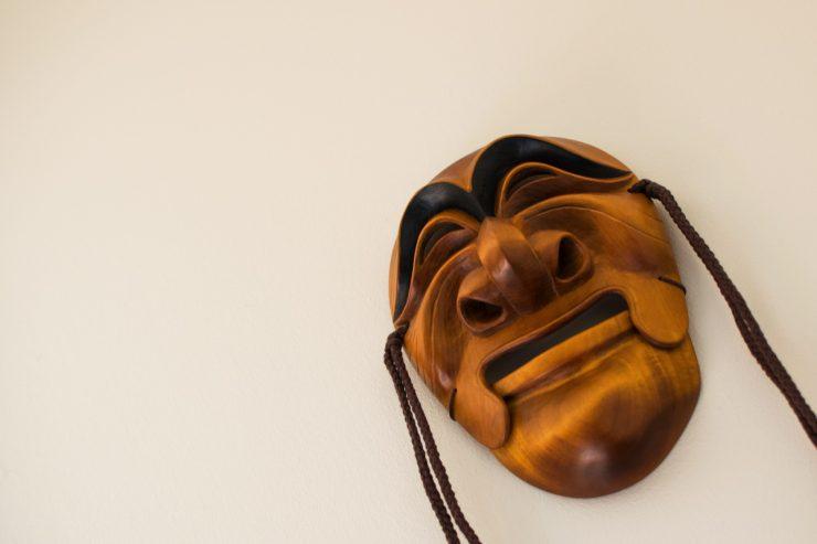 Masque d'Hahoe en Corée du Sud