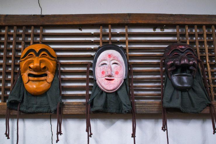 Masque à la boutique Talbang à Séoul