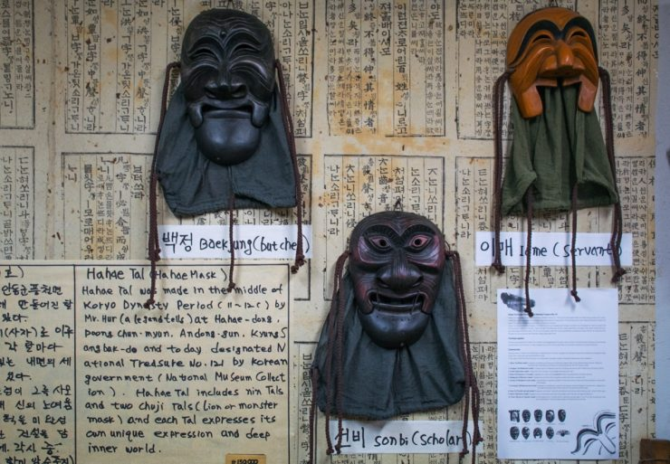 Talbang mask shop
