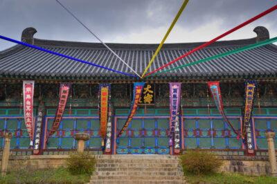 Main building of Haeinsa temple