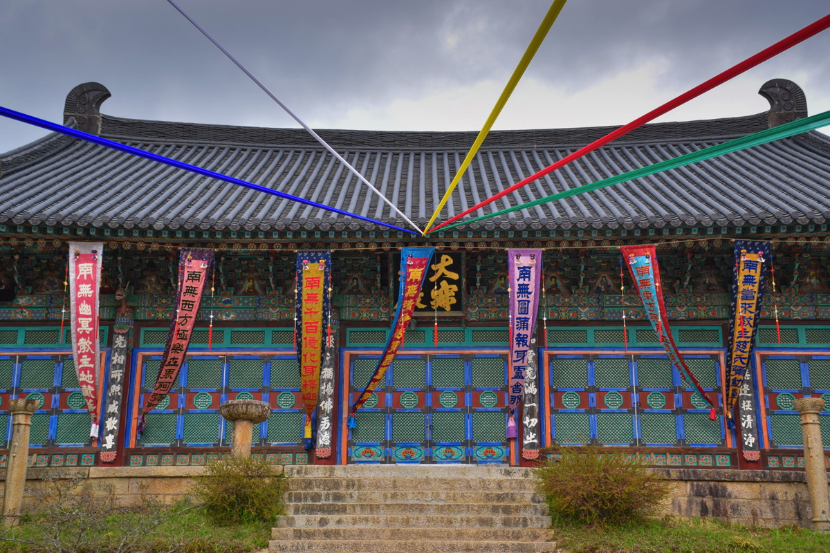 Main building of Haeinsa temple
