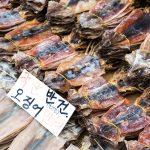 Dried fish - Jagalchi fish market, Busan