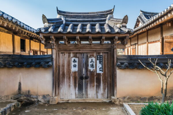 Architecture coréenne à Hahoe