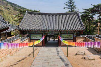 Temple Beomeosa à Busan en Corée du Sud