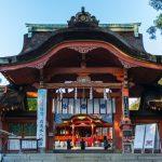 Sanctuaire Iwashimizu Hachiman-gu à Yawata