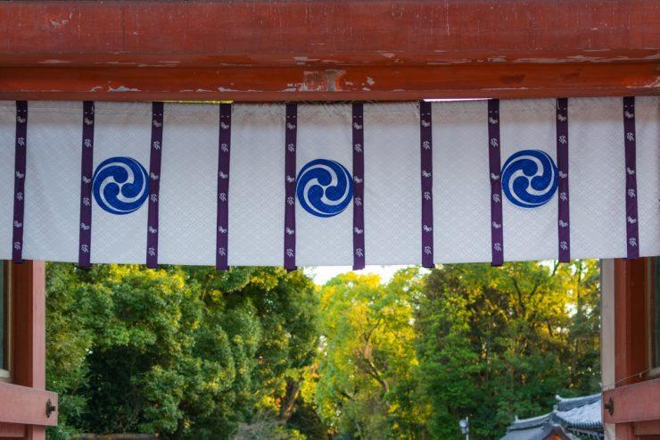 Sanctuaire shinto de Yawata