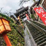 Sanctuaire shinto à Yumura Onsen