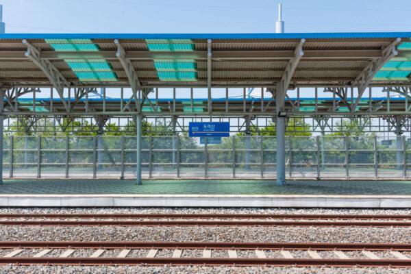 Station de train - JSA tour