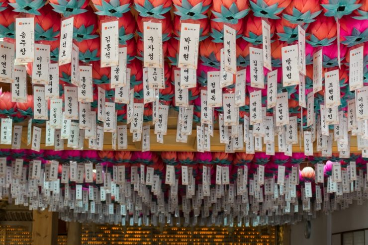 Temple Gilsangsa - Seoul