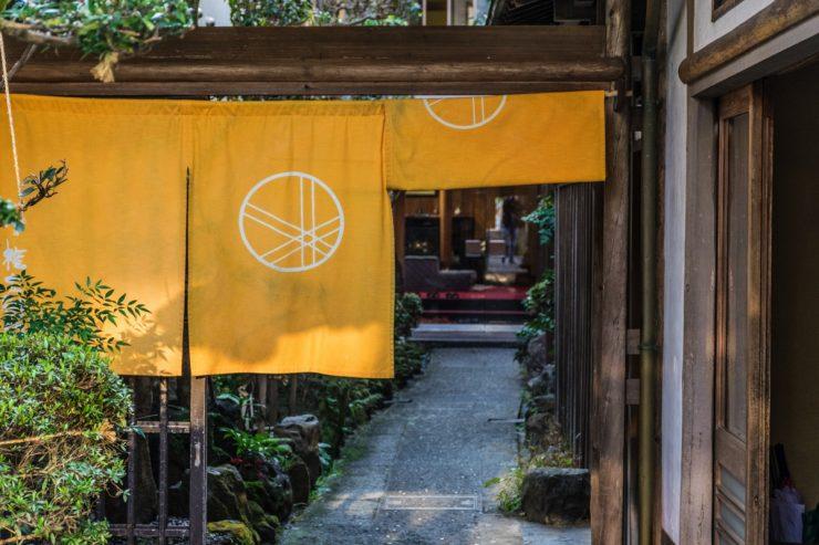 Dans une rue de Kinosaki