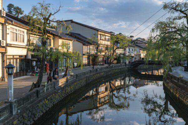 Canal de Kinosaki Onsen