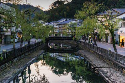 Fin de journée dans le centre de Kinosaki