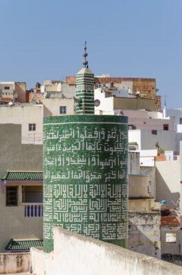 Minaret de la mosquée Moulay Idriss Zerhoun