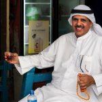 Bahreïni smile