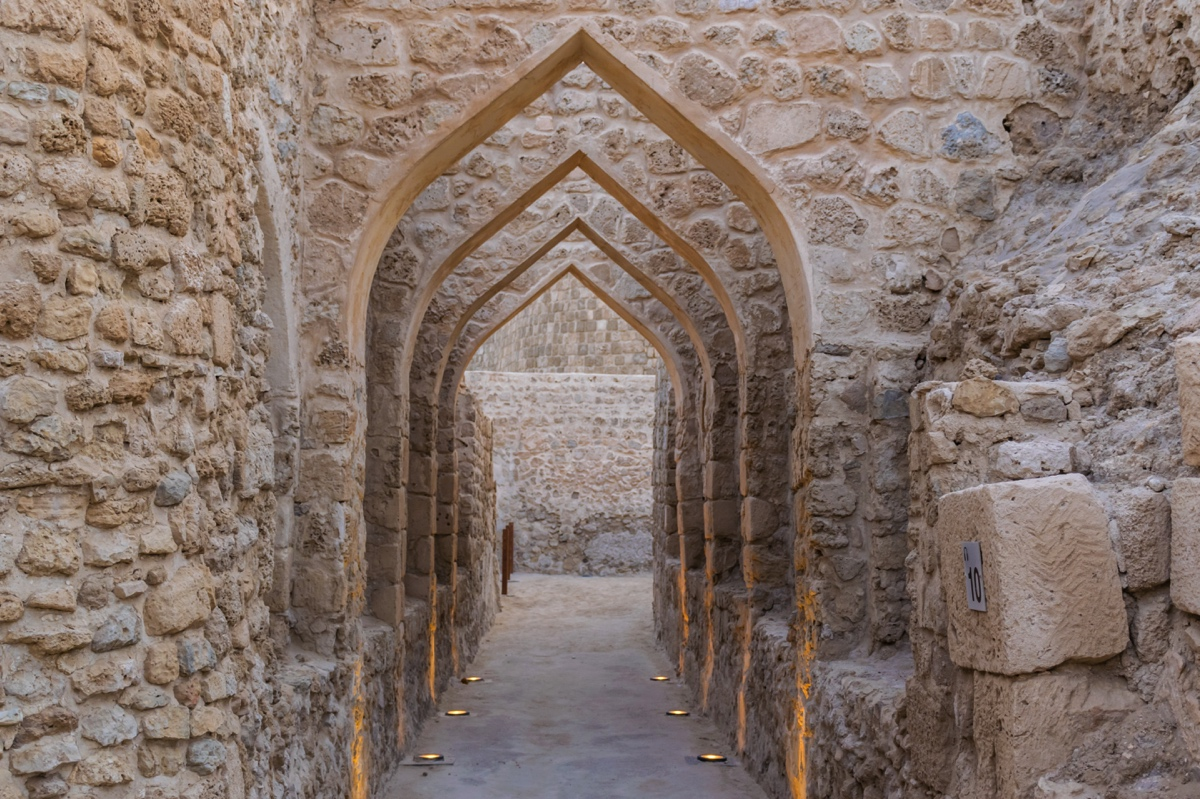 Qal'at al Bahreïn