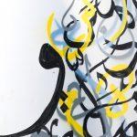 Street art à Adliya - Manama