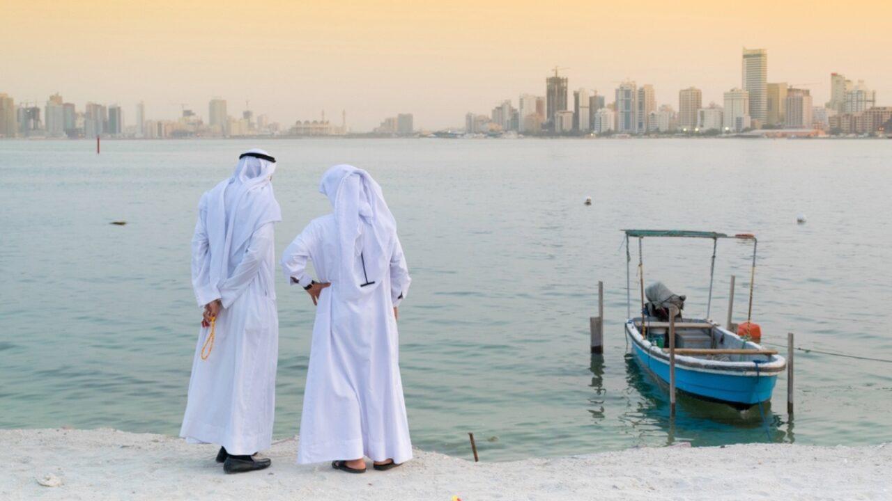 Au BahreïnItinéraire De D'un Carnet Voyage l1Jc3TFK