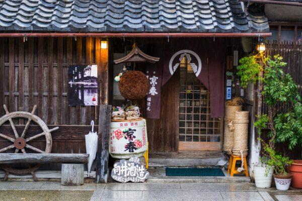 Brasserie de saké dans le village d'Ine