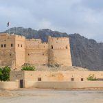 Fort de Fujaïrah aux UAE
