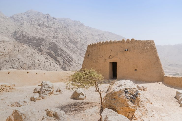 Fort à Ras al Khaïmah