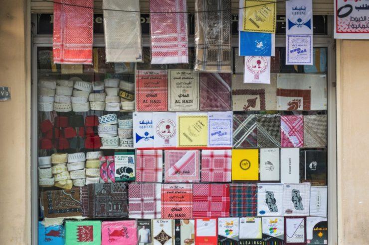 Boutique de vêtements traditionnels à Muharraq