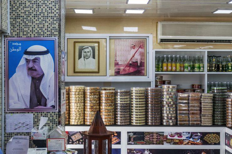 Hussein Mohammed Showaiter Sweets à Muharraq