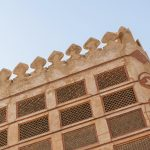 Siyadi house - Old Muharraq