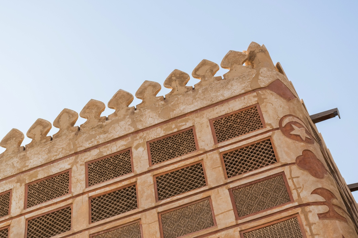 Siyadi house - Old Muharraq