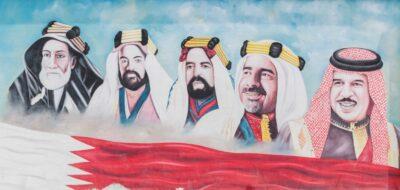 Street art à l'effigie de la famille royale du Bahreïn