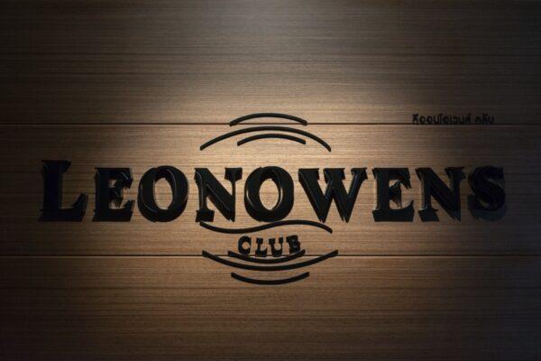 Leonowens Club au 137 Pillars de Bangkok