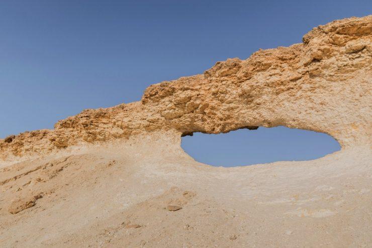 Arche naturelle à Ras Abrouq